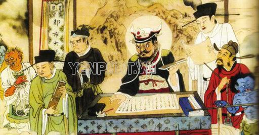 Từ mùng 1 đến 15 âm lịch là ngày mở Quỷ Môn Quan thả các vong hồn