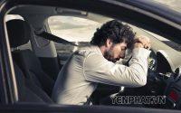 Ngủ một giấc trước khi lái xe giúp tinh thần tập trung hơn khi lái xe