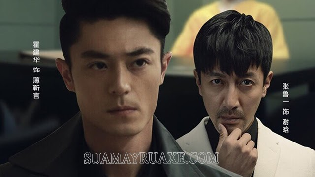 Hoắc Kiến Hoa thủ vai Bạc Cận Ngôn trong phim chuyển thể